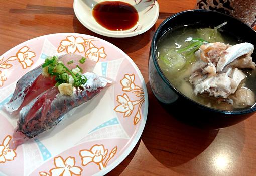 新潟で一番上手い回転寿司屋「海転すし誠」