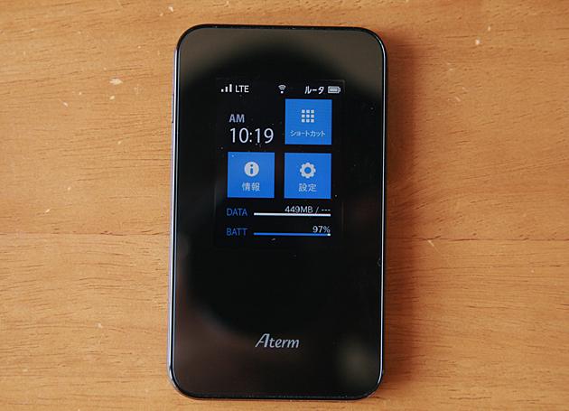 SIMフリーモバイルルーター「AtermMR03LN」の画像