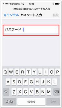 Wi-Fiパスワードの入力画面
