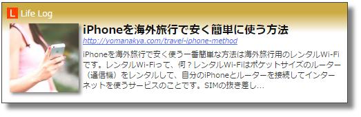 Pz-LinkCardのデフォルトデザインの画像