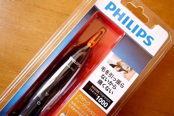 フィリップス鼻毛カッター「NT1152/10」の画像