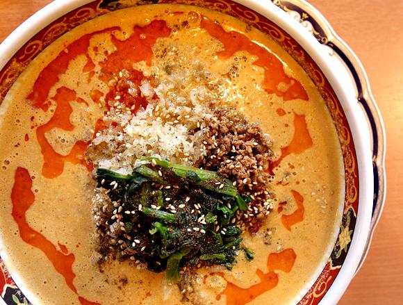 かなみやの担々麺