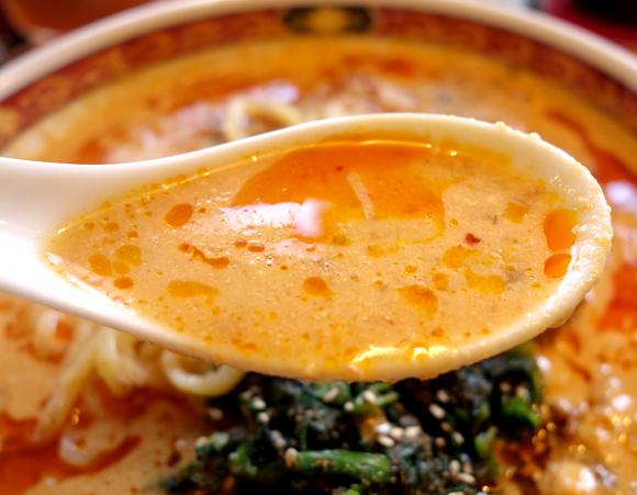 かなみや担々麺のスープ