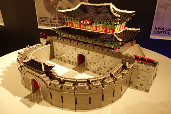 韓国の華城(ファソン)のレゴ