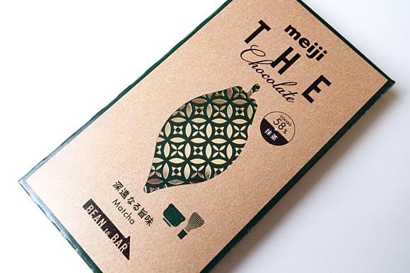 明治ザチョコレート「抹茶」