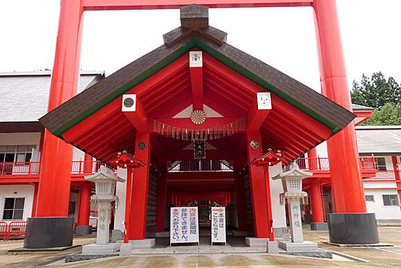 宝徳山稲荷大社の内宮