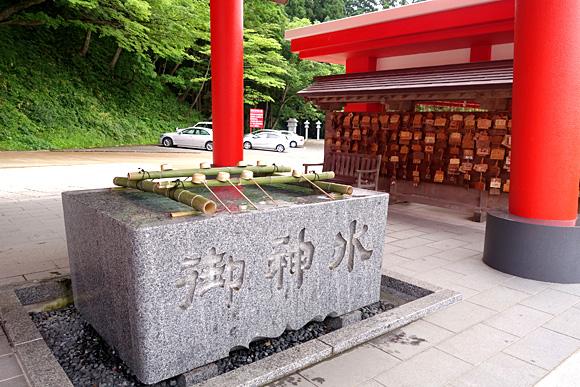 宝徳山稲荷大社の御神水