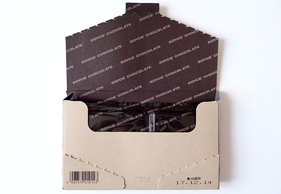ロイズ 板チョコレート[ミルク]パッケージのフタ