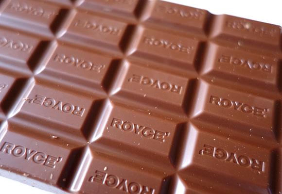 ロイズ 板チョコレート[ミルク]の拡大写真